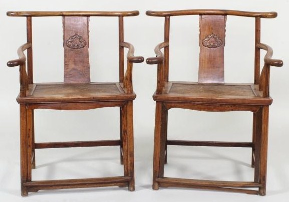 Pair Of Chinese Hardwood Open Arm Chairs, Ming Dynasty