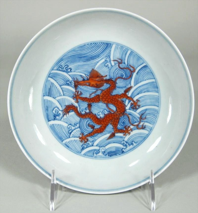 Chinese Iron Red And Underglaze Blue Porcelain Dragon Dish, Qianlong Mark And Period. Sold For $12,187.
