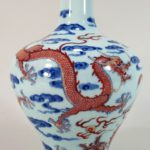 Chinese Porcelain Bottle Shaped Vase. Sold For $137,610.
