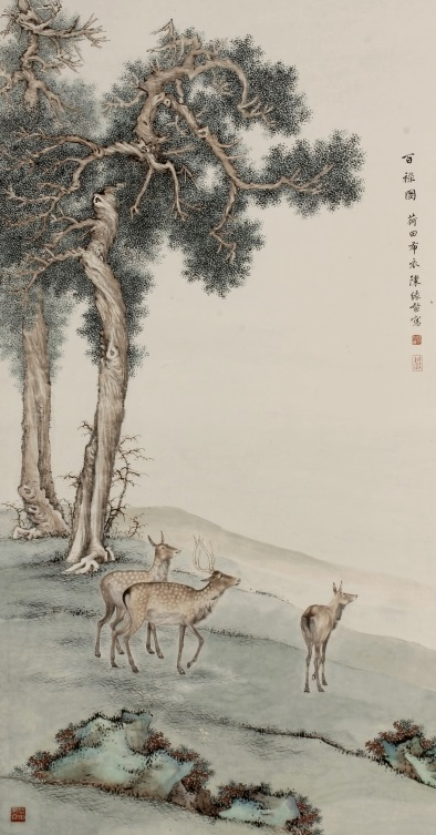 Chinese Scroll Painting, Deer In Forest, WithSeals, Sold For $3,875