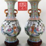 Pair Chinese Famille Rose Porcelain Bottle Vases, Hongxian Mark & Period. Sold For $25,200.