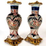 Pair Of Gilt Bronze Mounted Imari Vases. Sold For $6,250