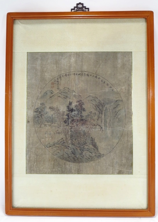 Yi In-mun, Korean, Scholars Conversing, Ink On Paper. Sold For $10,937