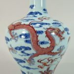 Chinese Porcelain Bottle Shaped Vase. Sold For $137,610 In October 2014.