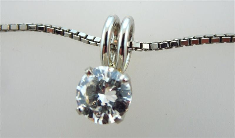 Platinum And Diamond Necklace. SOLD FOR $9.900