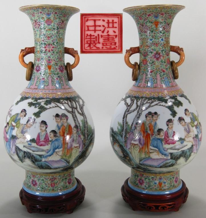 October 12 & 14, 2011 – Ended.  Asian, Fine Art, Antiques & Design